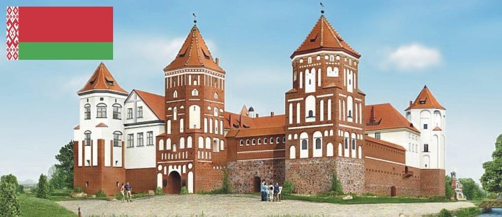 Belarussian Translations - ANGOS Translation Agency Kraków