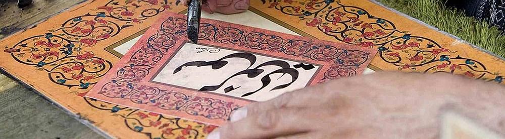 Arabian Translations - ANGOS Translation Agency Kraków Poland